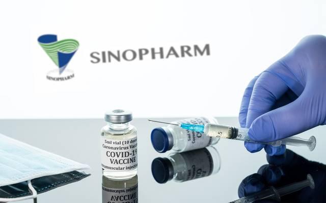 وزارة الصحة المصرية تطلق موقع لحجز مواعيد تطعيم لقاح كورونا