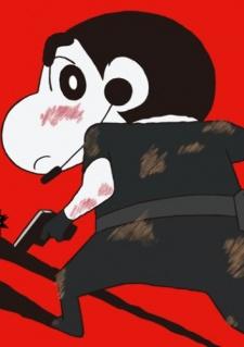 Crayon Shin-chan Movie 19: Arashi wo Yobu Ougon no Spy Daisakusen Subtitle Indonesia