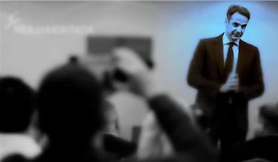 Αν ο Μητσοτάκης θέλει να κάνει καψώνια στους υπουργούς του, δικαίωμα του