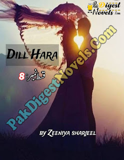 Dil Hara Episode 8 By Zeenia Sherjeel