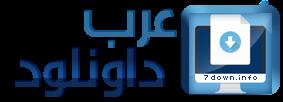 عرب داونلود