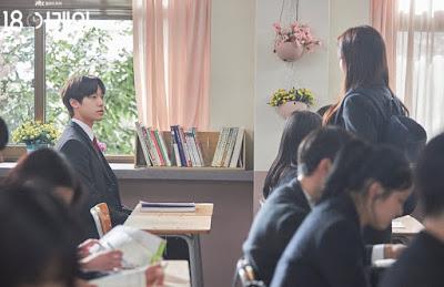 Lee Do Hyun - 18 Again #2