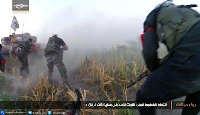 serangan jaish al-islam Dhat Al-Riqa