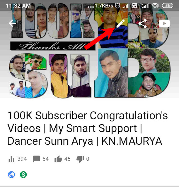 Youtube video ke like and dislike ko Mobile se hide kaise kare