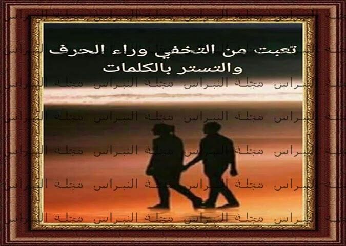 مذ عرفتك..خليل حاج يحيى فلسطين