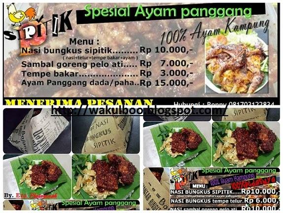 Nasi Bungkus Ayam Panggang Sipitik Bojonegoro Wisata Kuliner