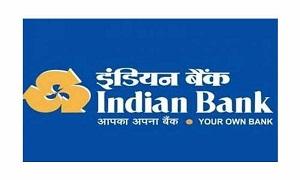 Indian Bank Security Guard Bharti