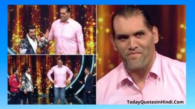 The Great Khali Indian Idol 12 Finale