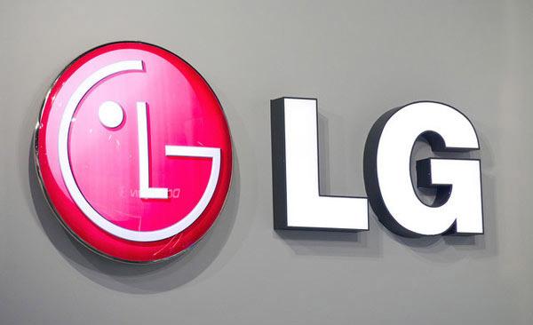 LG Siapkan Tiga Smartphone Android Terbaru