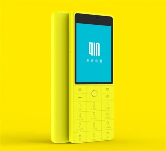 Xiaomi released smart push-button phone