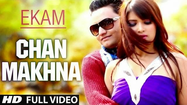 CHAN MAKHNA SONG LYRICS & VIDEO | EKAM 22 | LATEST PUNJABI SONG