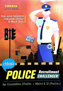 West Bengal Police Recruitment Challenger for Constable