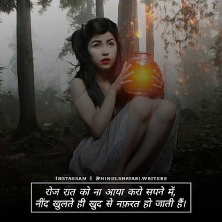 Best top 10 very sad heart broken shayari in hindi