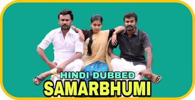 Samarbhumi Hindi Dubbed Movie