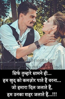 sad emotional shayari in hindi on khamoshi, emotional love shayari hindi, emotional shayari in hindi, sad emotional shayari, emotional shayari in hindi for boyfriend, best emotional shayari, very emotional shayari, emotional shayari for gf, emotional love shayari in hindi for lovers, emotional shayari photo, emotional love shayari in hindi, best emotional shayari in hindi, emotional shayari for bf, love emotional shayari in hindi, emotional sms in hindi, emotional shayari on love, emotional sad shayari in hindi