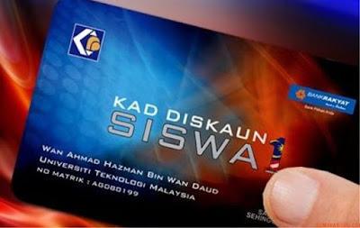 Semakan KADS1M Kad Debit Pelajar 2018 Online