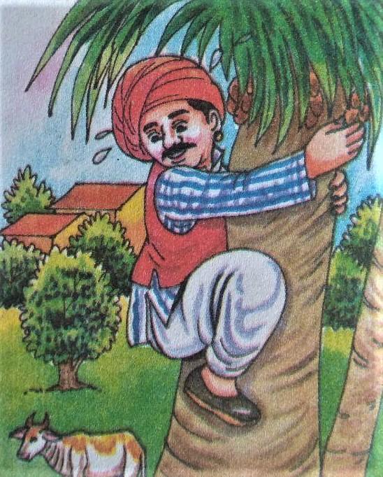 बल्लूशाह की शपथ (Ballu Shah Ki Shapath)