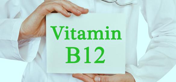 أهمية فيتامين 12 ب
