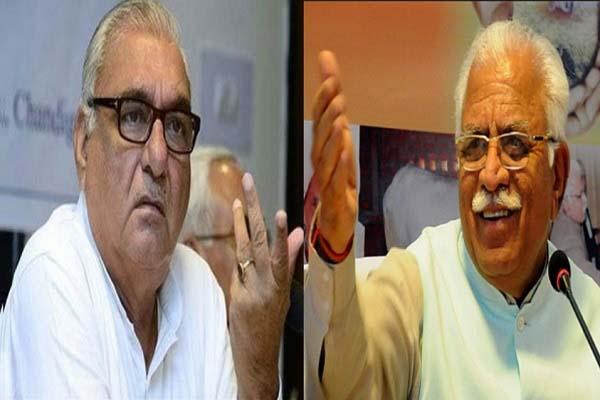 bhupinder-singh-hudda-blame-khattar-sarkar-karja-lo-ghee-piyo