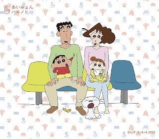 Lyrics Aimyon – Harunohi