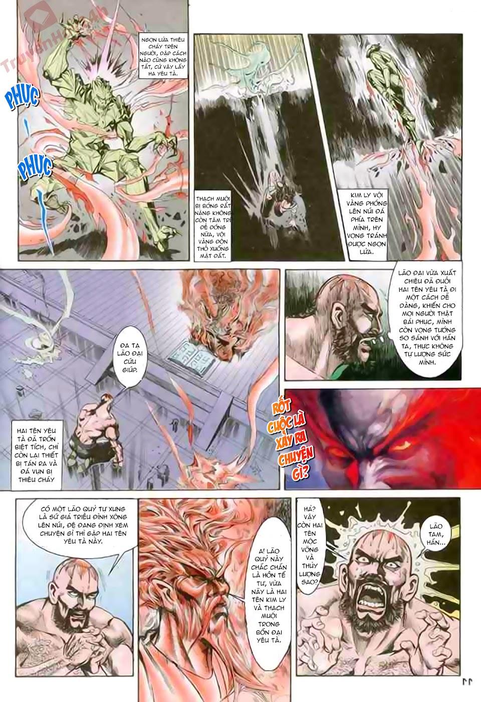 Cơ Phát Khai Chu Bản chapter 86 trang 12