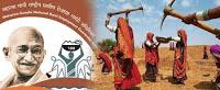 MGNREGA Recruitment 2016 15 Junior Technical Assistant Posts