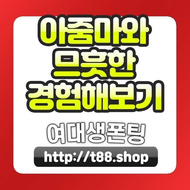 성남시싸바리박스