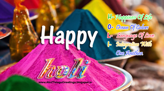 Holi special greetings in english m4hsunfo