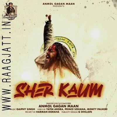 Sher Kaum by Anmol Gagan Maan lyrics