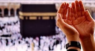 Berdoalah Sedetail Mungkin! Ini Kisah Nyata Berdoa Minta Uang 1 MilyarDi Depan Ka'bah