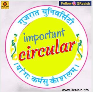 Important circular Of Gujarat University