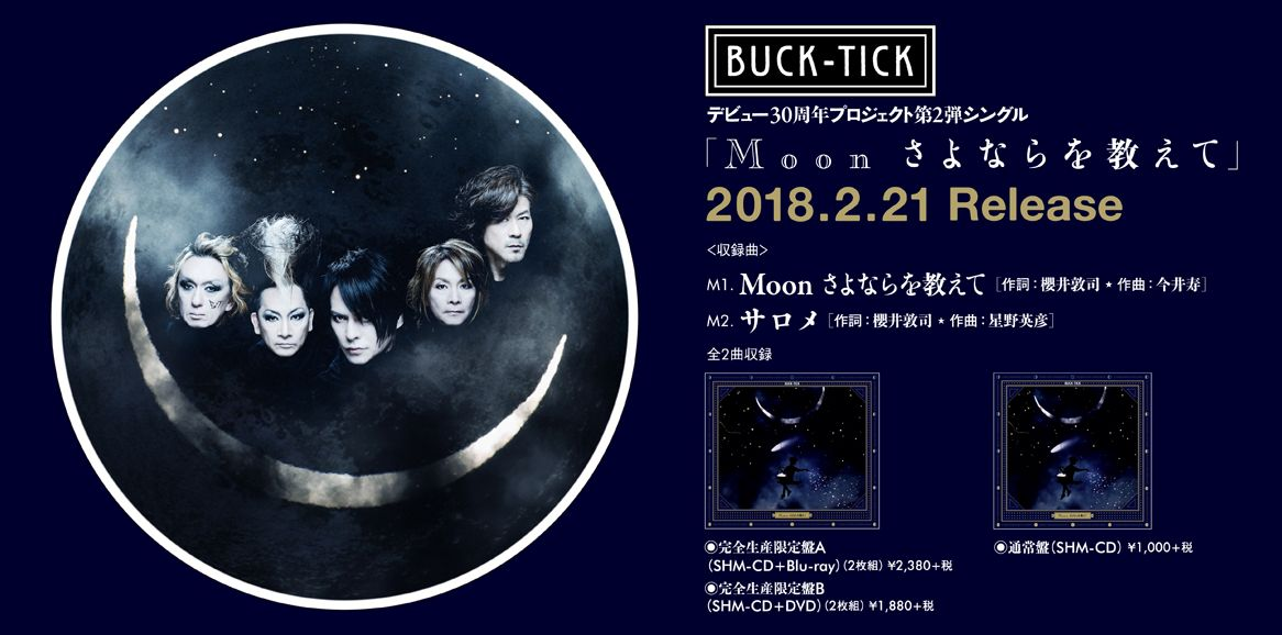 Buck-Tick Moon ~Sayonara wo Oshiete~ single