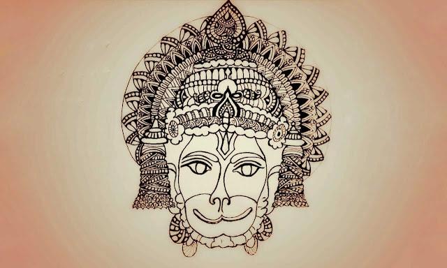 Hanuman Navaratna Mala