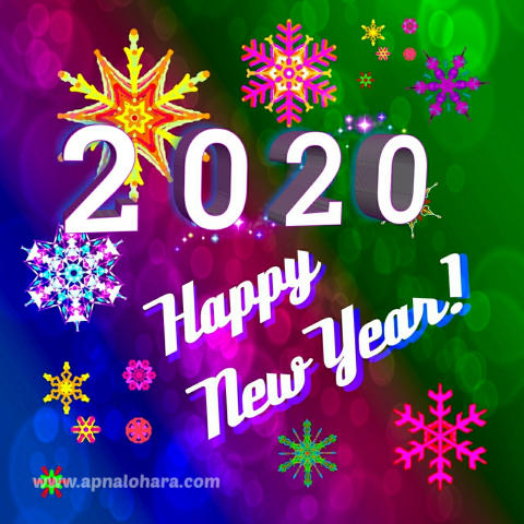 birthday wishes for friend, birthday wishes for brother, diwali and new year greetings, new year greetings, kiss image,