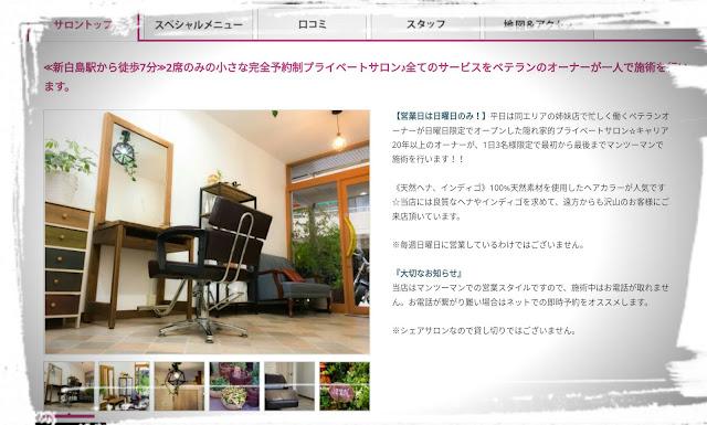 https://beauty.rakuten.co.jp/s7000033998/