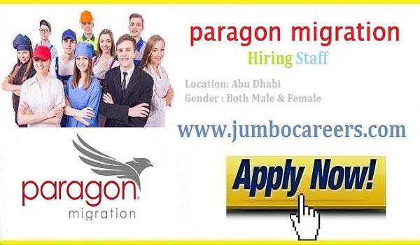 Paragon Migration Abu Dhabi Careers