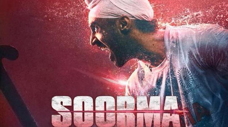 Soorma Movie All Video Song List   Diljit Dosanjh. Taapsee Pannu & Angad Bedi