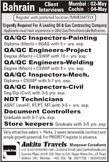 QA QC Jobs in Oil & Gas Company in Bahrain
