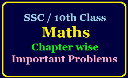 SSC / 10th Class Maths Chapter wise Important Problems Download/2020/03/ssc-10th-class-maths-chapter-wise-important-problems-download.html
