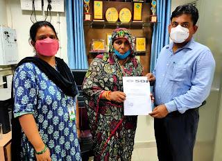 लोन धारक को प्रदान किया गया नो ड्यूज प्रमाण-पत्र | #NayaSaberaNetwork