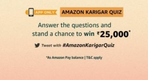 Amazon Karigar Quiz – Win Rs.25000 Pay | 4 Winners | 2nd February 2020