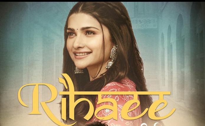 Rihaee Lyrics - Yasser Desai