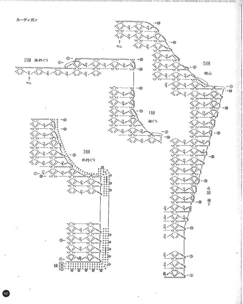 Diagram Of Kawasaki Atv Parts 1987 Klf300a2 Bayou 300 Battery Case