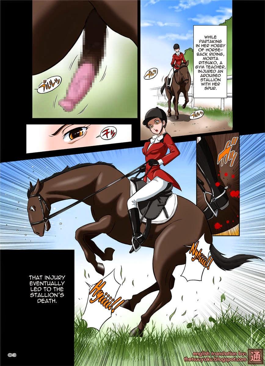 Horse porn anime best Horse