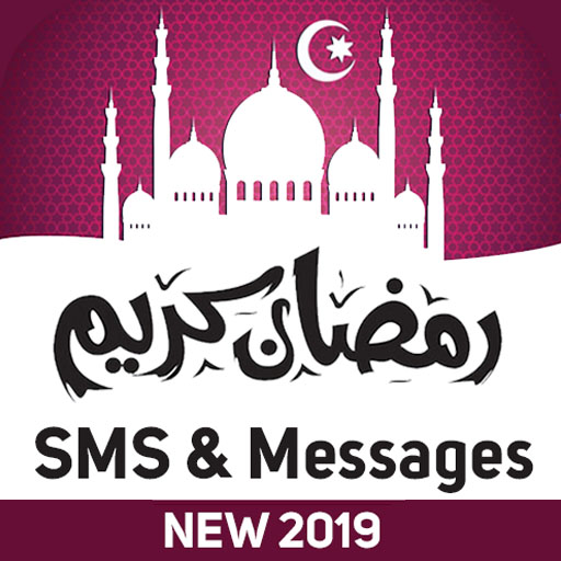 Ramadan SMS Messages - Ramadan 2019 Wishes, Quotes, SMS, Gif