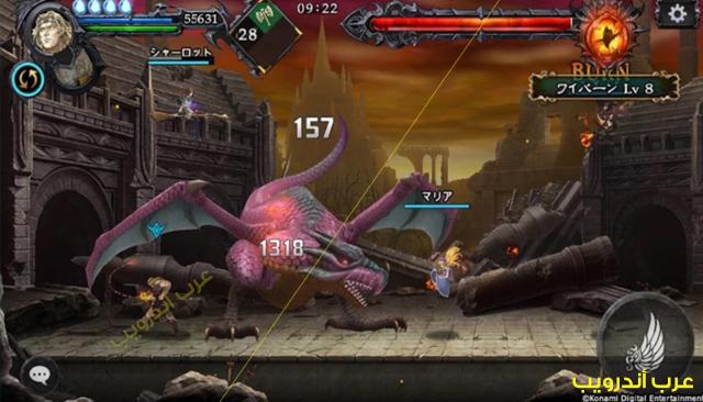 تحميل لعبة المغامرات الحربية Castlevania Grimoire of Souls للأندرويد