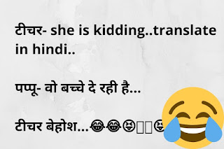 whatsapp chutkule