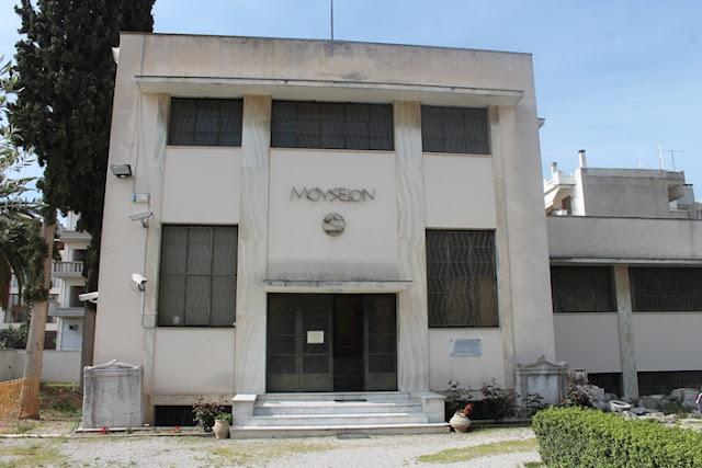 Το αρχαιολογικό μουσείο στο Άργος θα εκσυγχρονιστεί