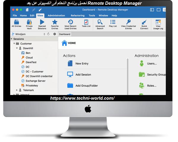 Microsoft Remote Desktop تحميل للكمبيوتر