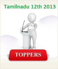 TN 12th Toppers List 2013